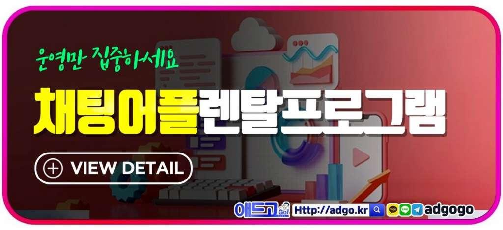 브랜드마케팅SNS운영대행